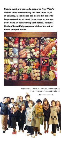 1月2日 http://ameblo.jp/maison-miyu