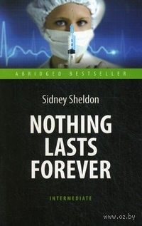 Nothing Lasts Forever. Сидни Шелдон
