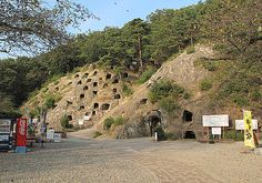 The Hundred Caves of Yoshimi