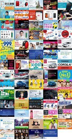 Web Design, Web Banner Design, Graphic Design, Japanese Design, Social Media Design, Design Reference, Cover Design, Design Inspiration, Layout
