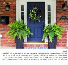http://persiannilab.blogspot.co.uk/2013/11/what-color-should-my-front-door-be.html