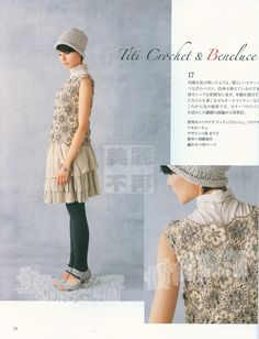 Japanese crochet book ebook japanese knit book japanese ebook crochet knit pullover tunic cardigan vest stole bag pattern book/ C 153. $3.00, via Etsy.