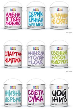 Fence paint, with typical graffiti phrases on the packaging