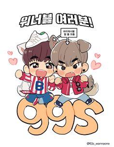 Đội xúc xích hường JihoonWooJin