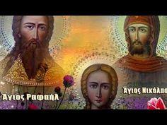 Mona Lisa, Saints, Angel, Artwork, Work Of Art, Auguste Rodin Artwork, Artworks, Illustrators, Angels