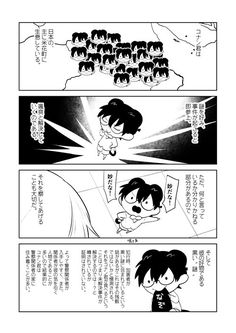 Magic Kaito, Conan, Detective, Kawaii, Manga, Movies, Movie Posters, Films, Manga Anime