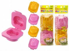 Cute Rabbit Bear 2pcs Mold Boiled Egg Onigiri Good for Bento Lunch Box | eBay