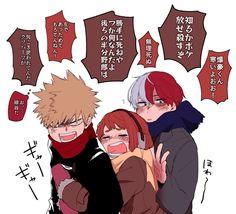 Boku no Hero Academia || Katsuki Bakugou, Uraraka Ochako, Todoroki Shouto.