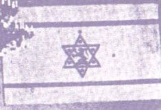 Zionist Flags and other Proposals (Israel) Seal Of Solomon, King Solomon, Prophets And Kings, Symbols Of Islam, Dutch Language, Islamic World, Red Flag, He Is Able, Star Of David