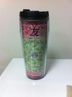 Starbucks Coffee Tumbler Travel Mug Healt,h Friendship,Love 16 oz 2005 Tea Java #StarbucksCoffee