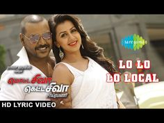 Watch the Lyrical Video of Lo Lo Lo Local Song from Motta Shiva Ketta Shiva...