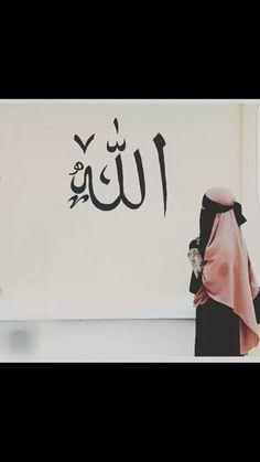 Hijab Niqab, Muslim Hijab, Cute Photography, Nature Photography, Hijab Drawing, Muhammed Sav, Hijab Dpz, Hijab Cartoon, Islamic Wallpaper