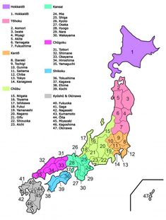 map of japan regions and cities