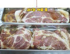 양념 돼지갈비 레시피, 생생정보 마포돼지갈비 홀딱 반함~ : 네이버 블로그 Easy Chicken Recipes, Beef Recipes, Asian Recipes, Cooking Recipes, K Food, Good Food, Yummy Food, Korean Dishes, Korean Food