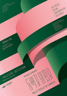 exhibition poster design Poster Layout Design Tips - posterdesign Poster Sport, Poster Cars, Poster Retro, Dm Poster, Poster Layout, Layout Design, Design De Configuration, Graphisches Design, Book Design