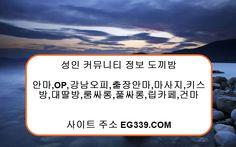 서초동풀싸롱 주소▶ eg339.com ◀클릭 선릉역식스서초동풀싸롱서초동풀싸롱서초동풀싸롱서초동풀싸롱서초동풀싸롱서초동풀싸롱서초동풀싸롱서초동풀싸롱서초동풀싸롱서초동풀싸롱서초동풀싸롱서초동풀싸롱서초동풀싸롱서초동풀싸롱서초동풀싸롱서초동풀싸롱서초동풀싸롱서초동풀싸롱
