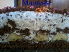 """Торт """"Норка крота"""": 4 яйця 180 г цукру 180 г борошна 1 п. розпушувача 4 ст. л. кип'ятку 2 ст. . з верхом какао 0.5 п. ваніліну  Крем: 500 г сметани 250 г сиру 150 г цукру 20 г желатину плитка шоколаду 5 бананів"""