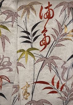 Kimono, detail. Japan, mid-late 18th century