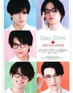 (*) Twitter Kento Nakajima, Typical Girl, Human Poses, Japanese Boy, Tv Guide, Girls Life, Attractive Men, Shit Happens, Sexy