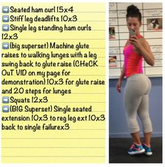 Another Leg & Glute Workout