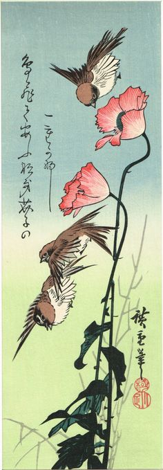 "Japanese Ukiyoe Woodblock print antique Hiroshige ""Sparrows and Poppies"""