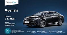Το ανανεωμένο Toyota Avensis από €24.790 στην ΤΟΥΟΤΑ ΠΟΔΑΣ