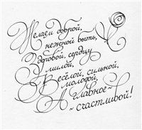 Надписи для скрапбукинга на любой случай. Обсуждение на LiveInternet - Российский Сервис Онлайн-Дневников Butterfly Art, Script, Happy Birthday, Calligraphy, Stamp, Lettering, Cards, Fonts, Pictures