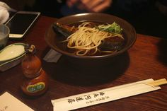 Delicious Kyoto : Misoka-an Kawamichiya | 晦庵 河道屋 |  Where it is rumoured that the late Steve Jobs had soba noodles when he visited Kyoto.