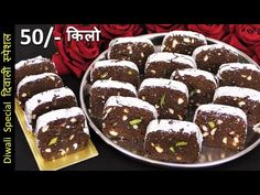 एकदम सस्ते में बिना घी-मावा सिर्फ 2 चीज़ो 2 Min में से हलवाई जैसे जबरदस्त मिठाई Diwali Sweets Recipes - YouTube
