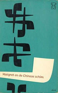 Book Cover for 'Maigret and the Chinese Ghost', Dick Bruna, 1960s. (Dutch).