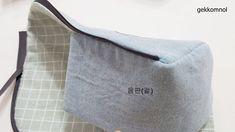 스탠딩 필통 만들기 : 네이버 블로그 Diy And Crafts, Stitching, Dressmaking, Bags Sewing