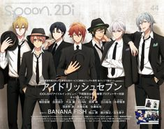 Image Handsome Anime Guys, Hot Anime Guys, Cute Anime Boy, Manga Boy, Manga Anime, Miya Atsumu, Manhwa, Tsukiuta The Animation, Best Pictures Ever