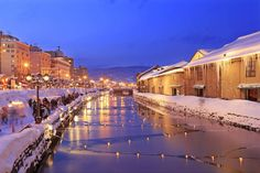 Otaru Canal, Sapporo. 小樽運河