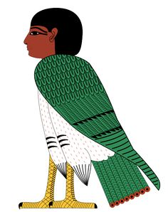 Ba bird  The 'Ba' is the closest to the Western religious notion of a soul, but it also was everything that makes an individual unique, similar to the notion of 'personality'.  Like a soul, the 'Ba' is an aspect of a person that the Egyptians believed would live after the body died, and it is sometimes depicted as a human-headed bird flying out of the tomb to join with the 'Ka' in the afterlife.