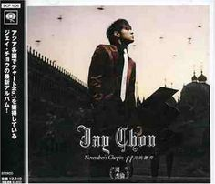 Jay Chou - November's Chopin