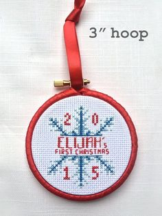 First Christmas Ornament Cross Stitch Pattern // by TangledToad More