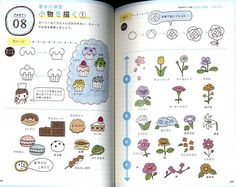 Fun and Cute Ballpoint Pen and Markers Illustration Book Japanese Book | eBay