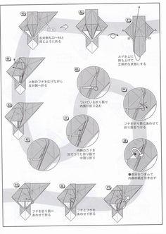 Gato de origami – Katsuta Kyohei | Galletita de Jengibre