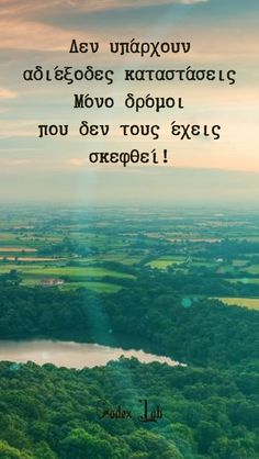 Advice Quotes, Best Quotes, Life Quotes, Cool Words, Wise Words, My Point Of View, Philosophy Quotes, Live Laugh Love, Greek Quotes