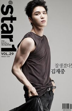 Triangle's Jaejoong Covers @Star 1′s August 2014 Issue | Couch Kimchi