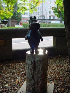 Finland - Moomin