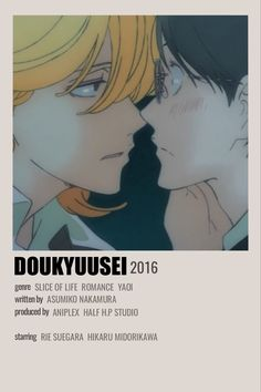 Good Anime To Watch, Anime Watch, Otaku Anime, Manga Anime, Site Anime, Collage Mural, Poster Anime, Anime Suggestions, Animes To Watch