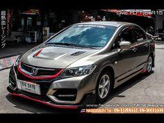ชุดแต่ง Civic FD ทรง Type R15 สีทอง จาก NEKKETSU racing - YouTube