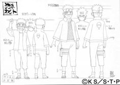 Studio Pierrot, the animators of Naruto, has announced that the current opening of Naruto Shippuden will get more changes to its sequence. Naruto Shippuden, Naruto Vs Sasuke, Anime Naruto, Naruto Sketch, Naruto Drawings, Rock Lee, Live Action, Boruto Characters, Anime Characters