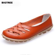 US $12.29 BIGTREE New 10colors! Women Genuine Leather Mother Shoes Moccasins Women's Soft Leisure Flats Female Driving Shoe Flat 23. Aliexpress product
