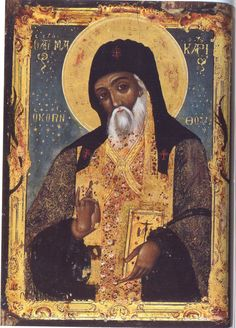 Full of Grace and Truth: St. Makarios of Corinth, the island of Patmos, and his miraculous Icon