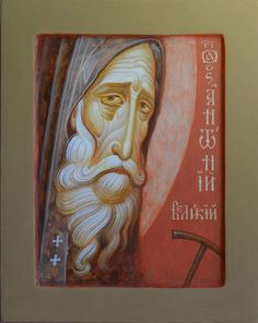 St Antonius by Oleg Shurkus Byzantine Icons, Byzantine Art, Religious Icons, Religious Art, Best Icons, Orthodox Icons, Sacred Art, I Icon, Indian Art