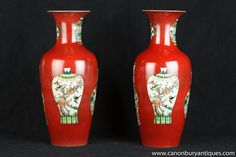 Pair Chinese Ceramic Ming Vases Urns Imperial Red Pottery