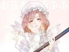Hataraku Saibou (Cells At Work! Fanart, Animes On, White Blood Cells, Kawaii, Anime Art Girl, Anime Girls, Awesome Anime, Sword Art Online, Anime Characters