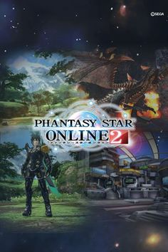 PSP2i DLC: Edomachikurara and PSO2 Concepts | PSUBlog